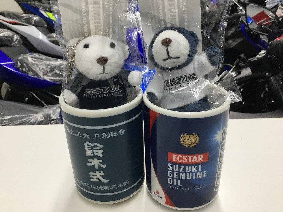 湯呑熊.JPG