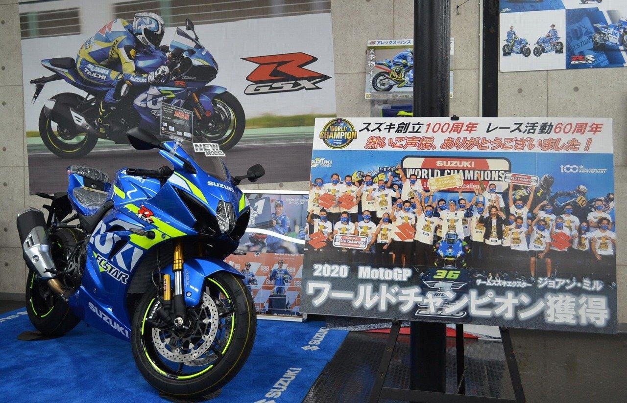 GSX-R1000R MOTOGP優勝