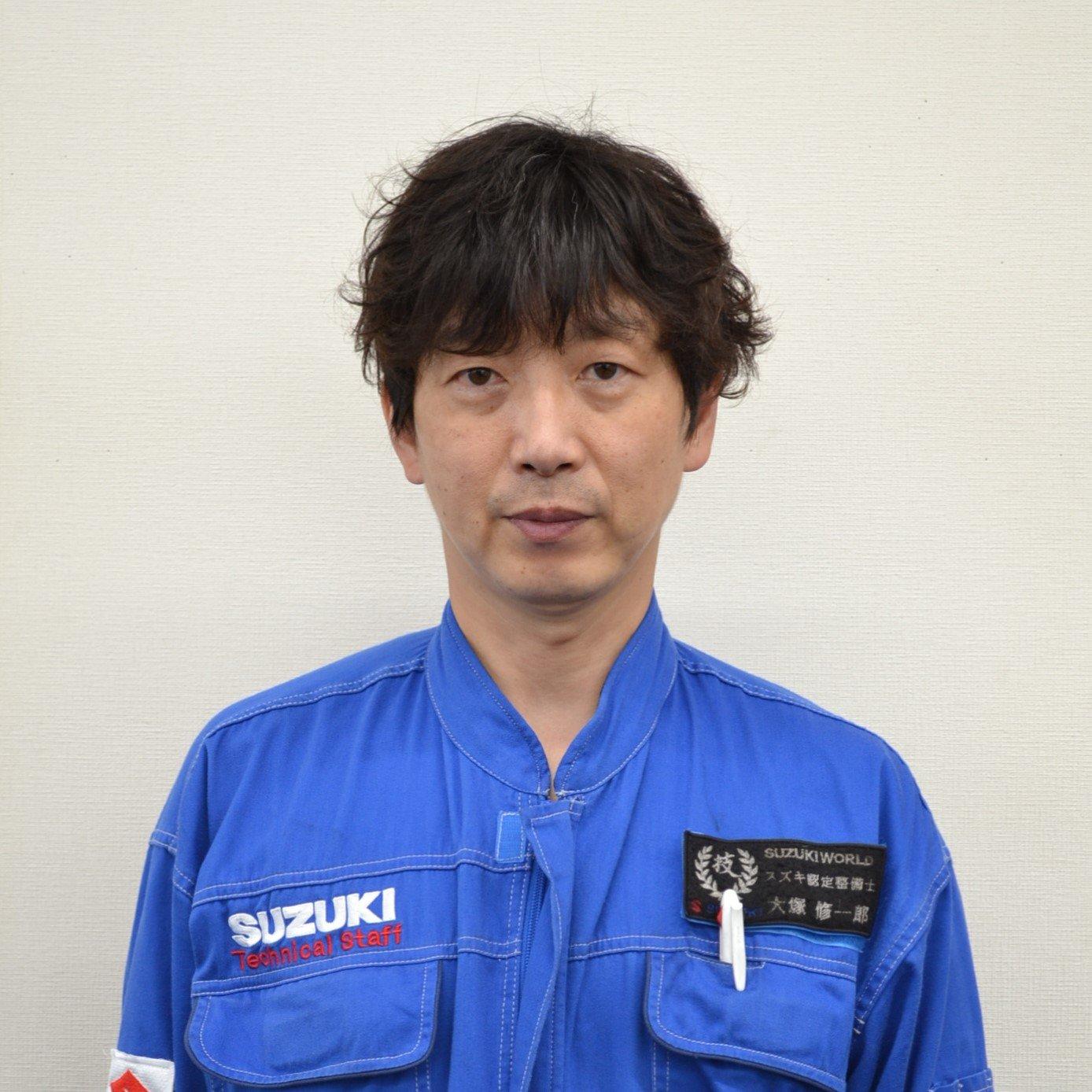 大塚 修一郎